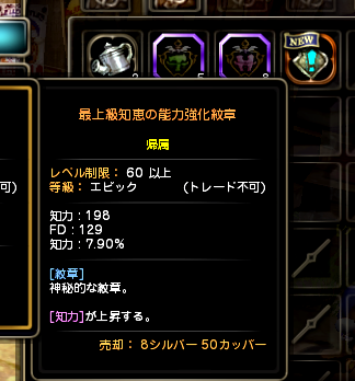 2014080815340073f.png