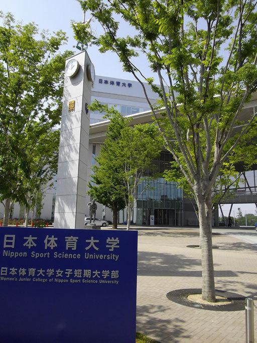 学食のカレー】日本体育大学 学生食堂 LEOC レポ日2013/05 - 学食 ...