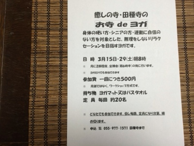 fc2blog_20140215203037603.jpg