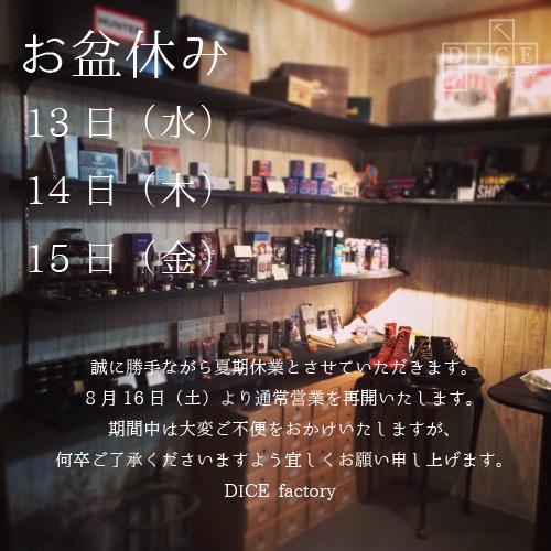 bon_2014.png