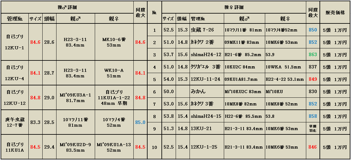 20140307150029a8b.png