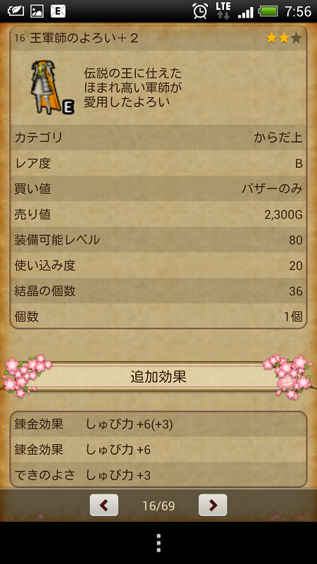 201405201026305fe.png