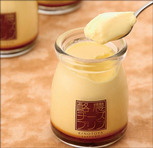 酪農チーズプリン
