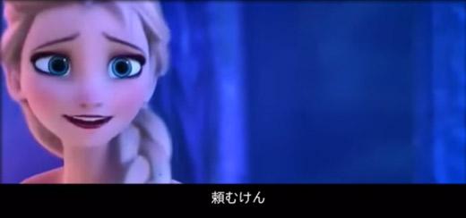 アナと雪の女王 方言バトル