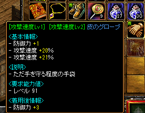 20140503233032cb3.png