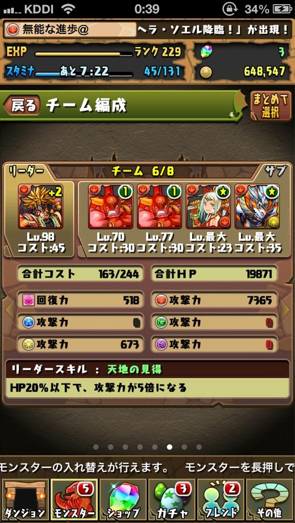 fc2blog_20140519003917690.jpg