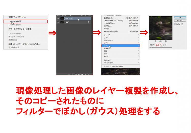 20140709222104fff.jpg