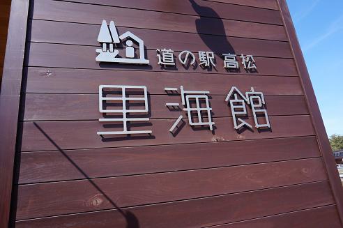20140616_12.jpg