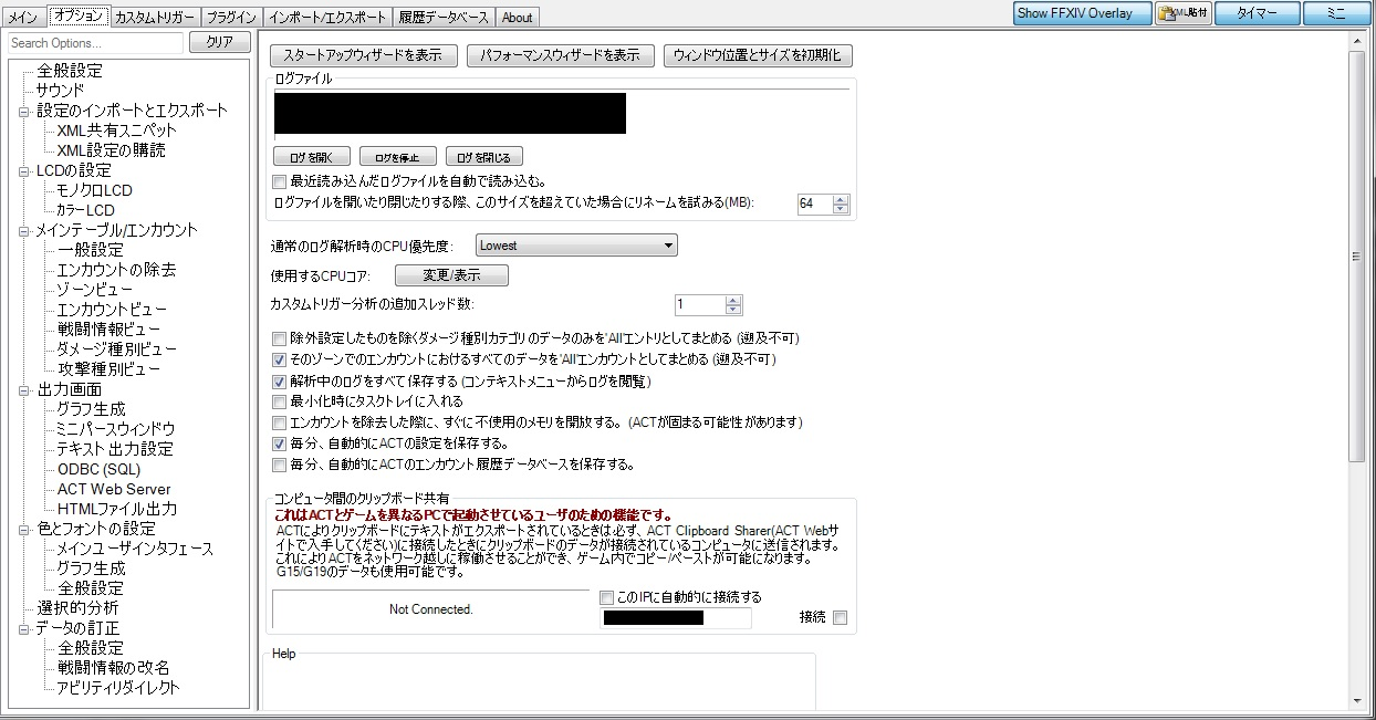 ACT_JP.jpg