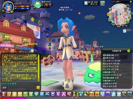 _20110214_0100_000.jpg