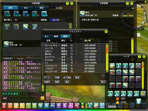 _20110220_0238_000.jpg
