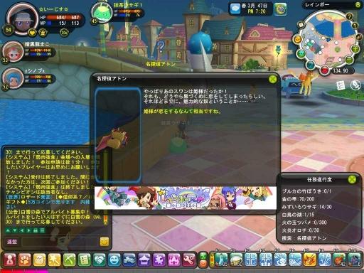 _20110220_1251_000.jpg