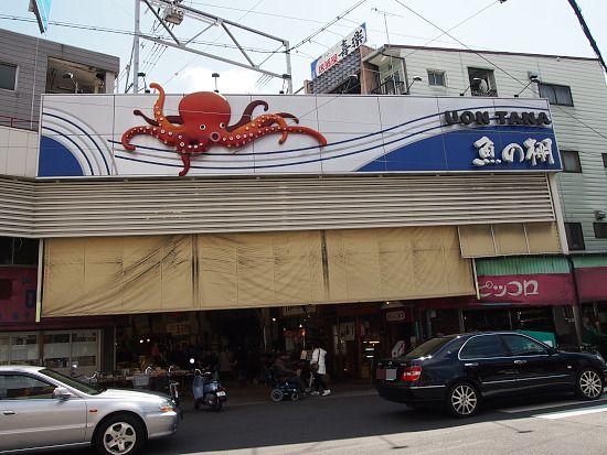 s-ふなまち明石魚P3226758