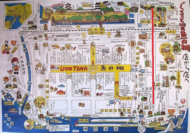 s-ふなまち明石地図P3226786