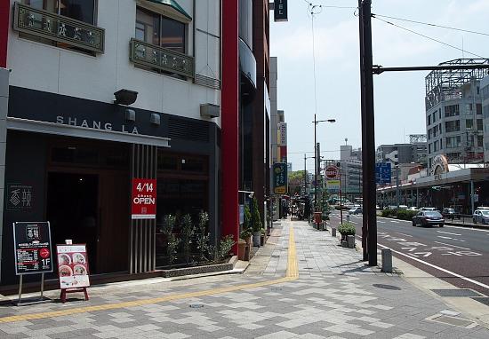 s-香辣外見3P5217812