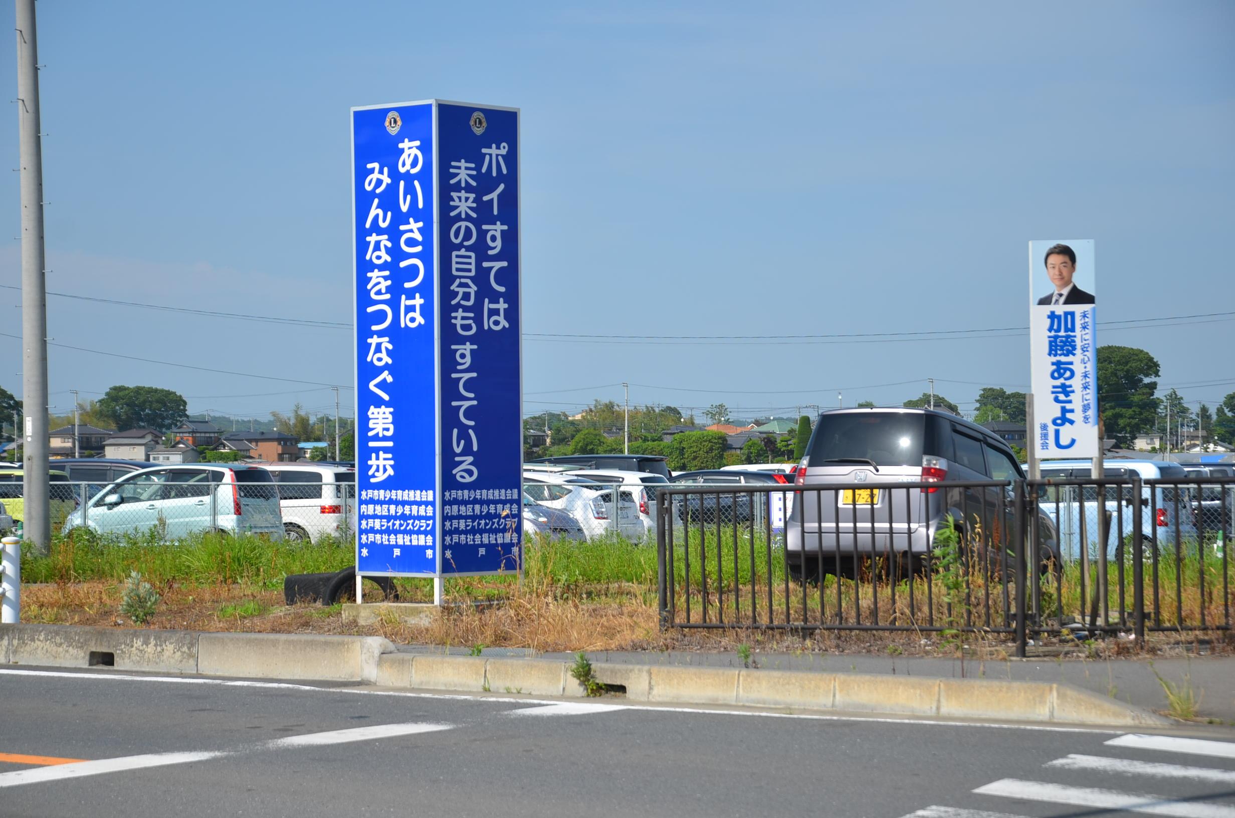 DSC_6616.jpg