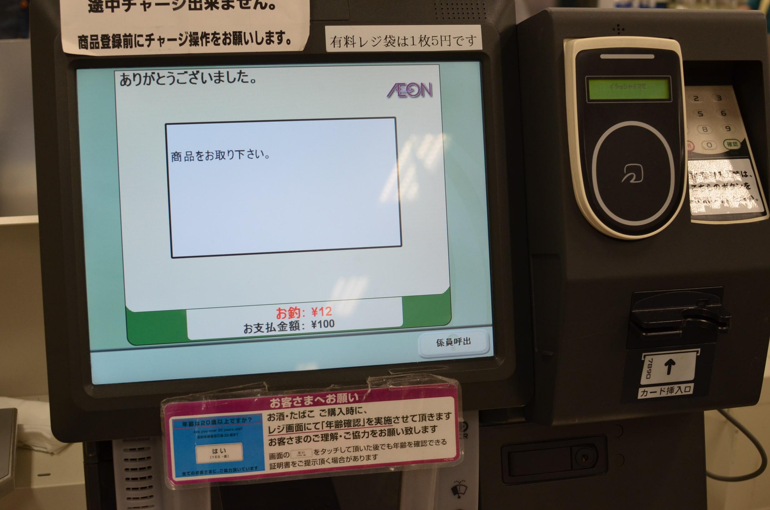 DSC_6879.jpg