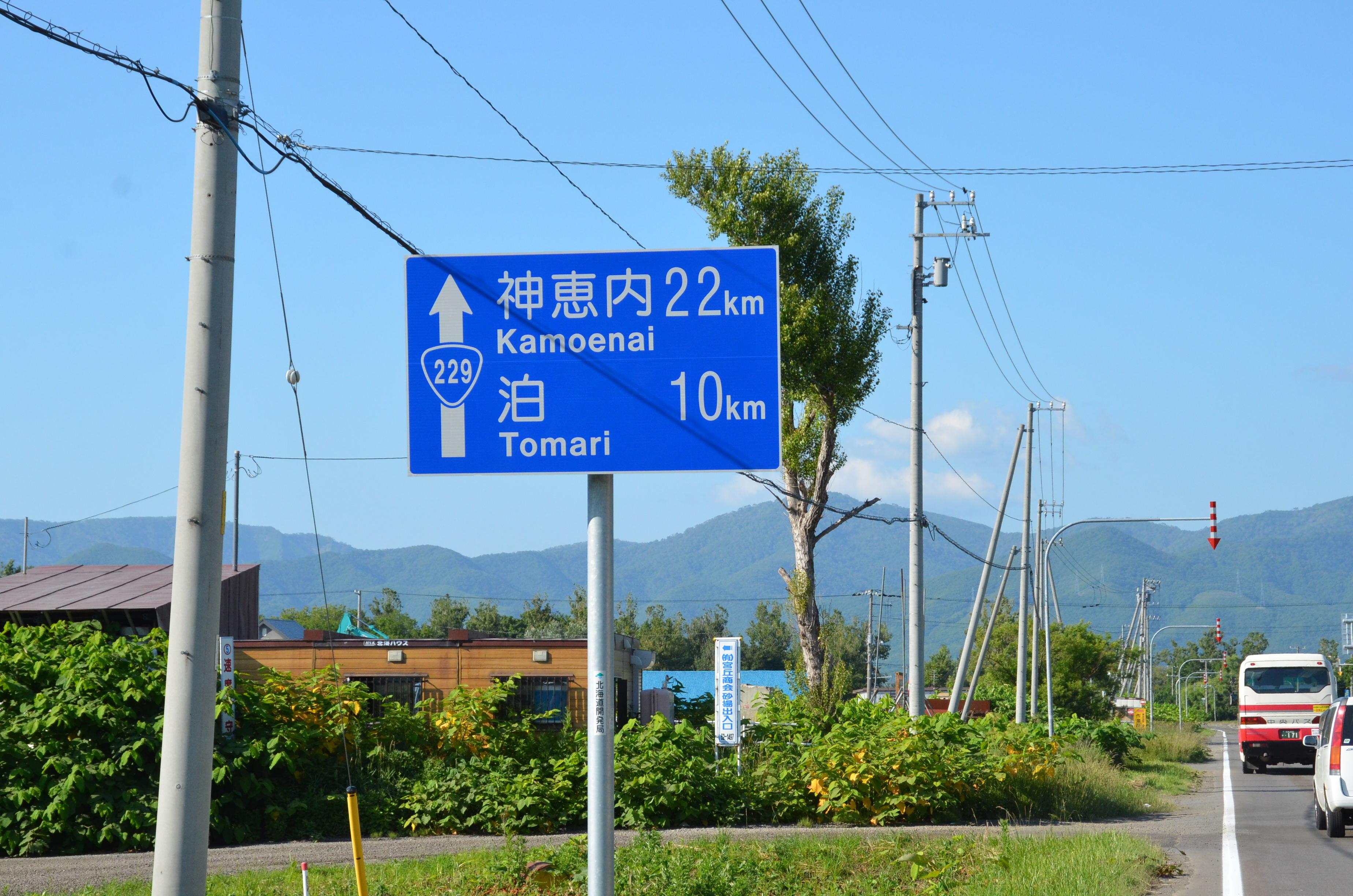 DSC_9212.jpg