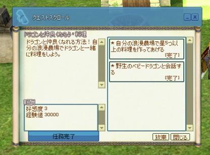 2014y02m27d_173134520.jpg