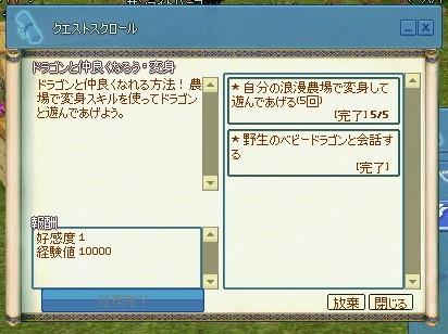 2014y02m27d_173458590.jpg