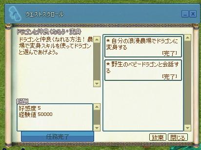 2014y02m27d_173511312.jpg