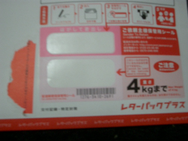 CIMG2868.jpg