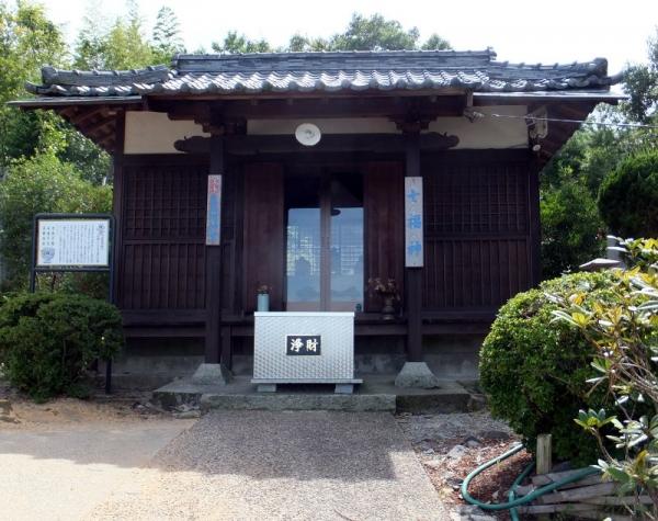 淡島明神堂