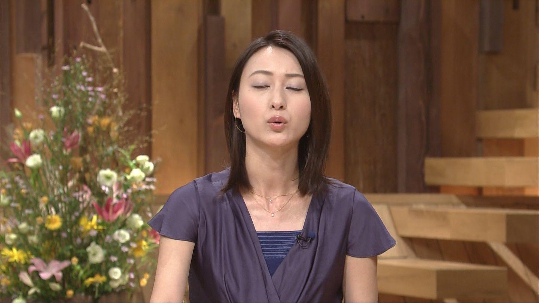 【画像】報道ステーションの小川彩佳の服装と髪型がエロ ...