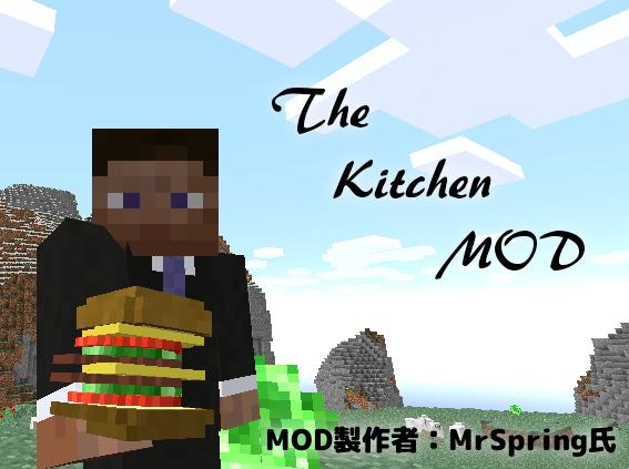 The Kitchen MOD-1