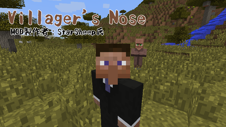 Villagers Nose-1