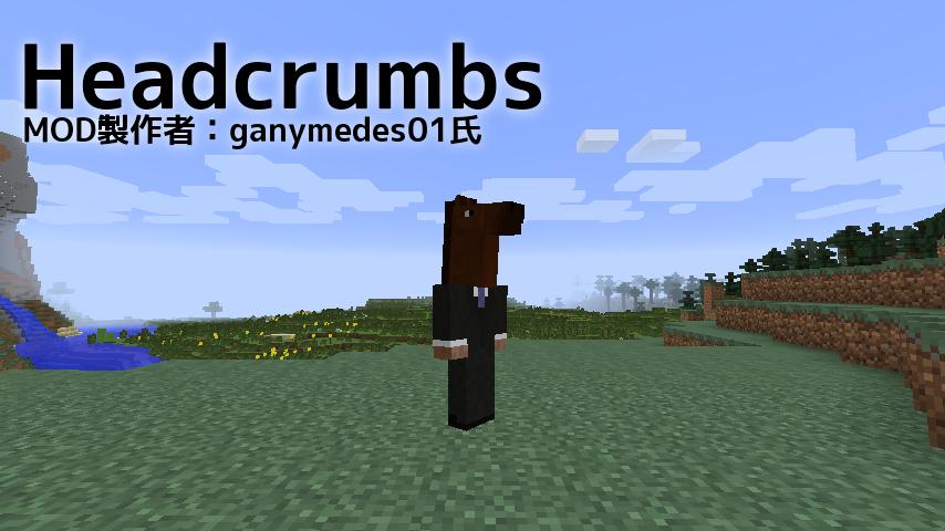 Headcrumbs-1.png
