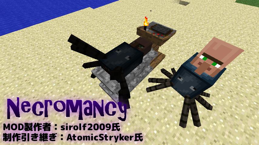Necromancy-1.png