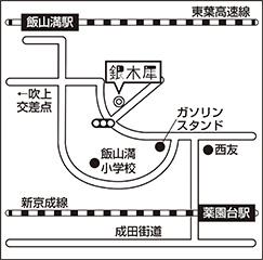 薬園台の地図(小)
