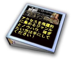 20140521191911f38.png
