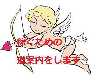 cupid015.png