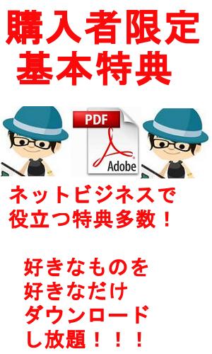 pdf002.png
