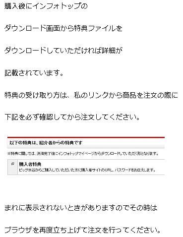 pdf003.jpg