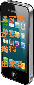 phone002.png