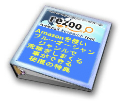 rezoo001.png