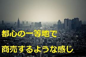 sayatori0101.jpg