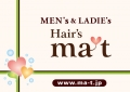 安曇野の美容師ヒロと理容師マサの ひとり語り