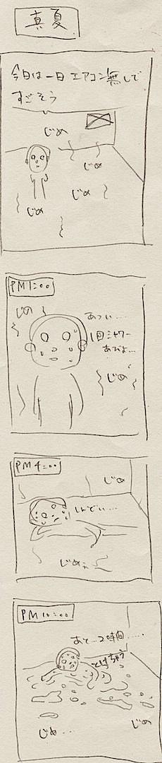 20140829085927f36.jpeg