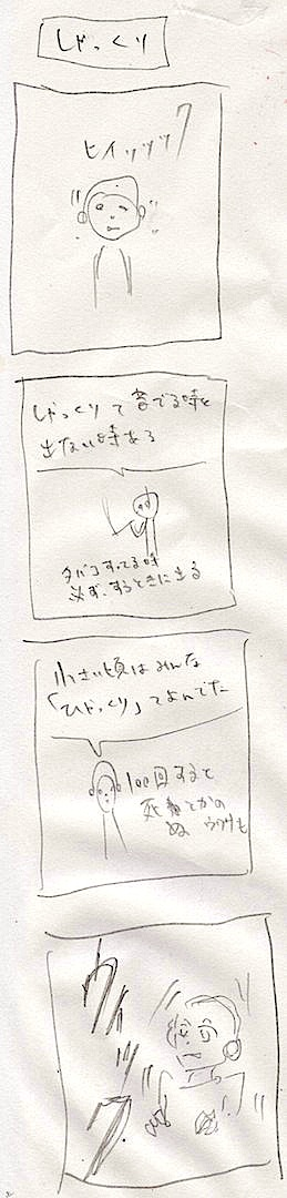 20140910195823f6a.jpeg