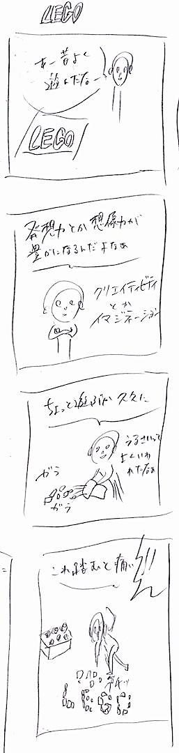 201409220523152ec.jpeg