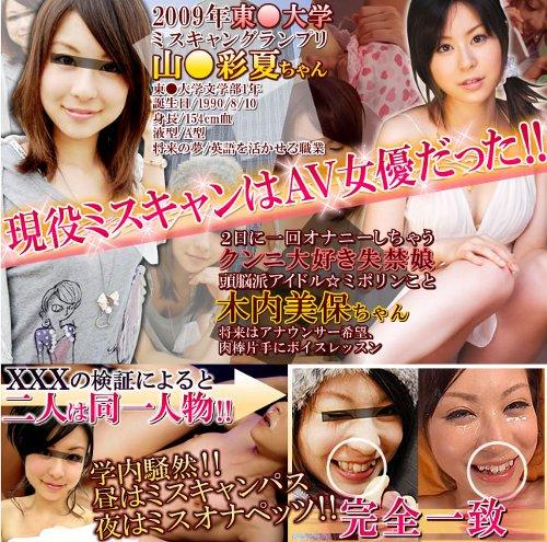 fc2blog_20140820194409d0c.jpg