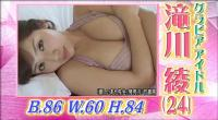 fc2blog_2014083122331101c.jpg