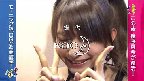 gomakikawaiizaq111.jpg