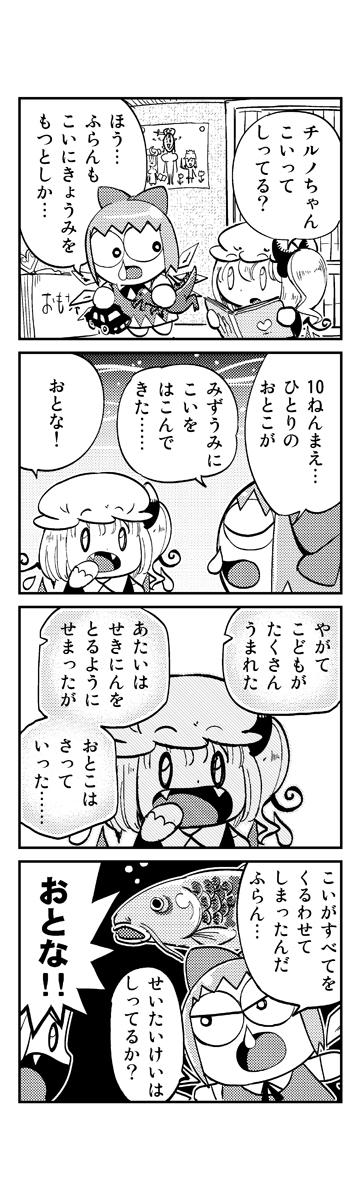 honbun_sample0012a.jpg