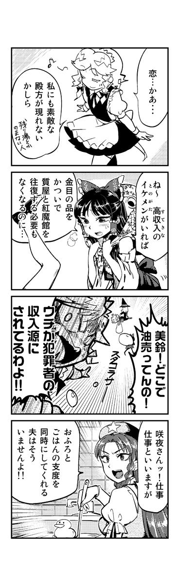 honbun_sample0013a.jpg