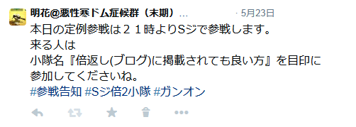 20140527000228199.png